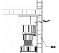 Base Cabinet Leveler